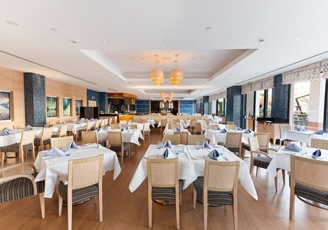 Moscada Restaurant As Cascatas Golf Resort & Spa Vilamoura Vilamoura